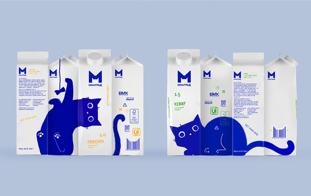 Những hộp sữa mua về nhà chỉ để nhìn chứ không dám uống vì… quá dễ thương: Quả là phát minh đỉnh cao năm 2020! - Ảnh 5.