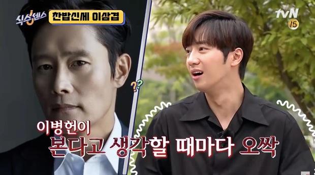 """Được hôn Lee Min Jung, chàng bạn diễn Lee Sang Yeob """"toát mồ hô hột"""" vì sợ tiền bối thanh toán - Ảnh 4."""