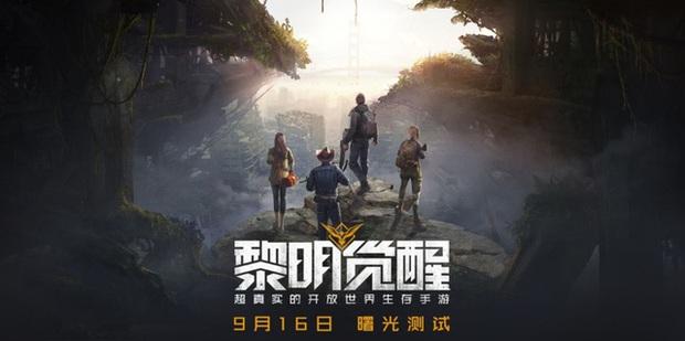 PUBG Mobile có nguy cơ toang, Tencent tung ra game sinh tồn thế giới mở mới, hứa hẹn đỉnh gấp nhiều lần - Ảnh 2.