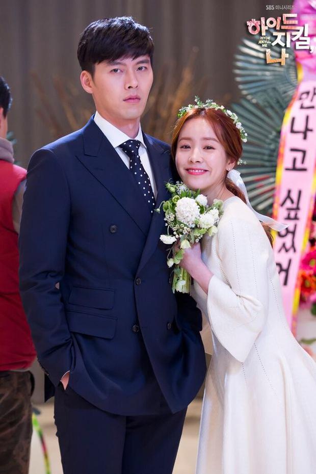 Soi cách Hyun Bin phân biệt đối xử với 2 tình màn ảnh: Cực phũ khi Han Ji Min động chạm, nhưng với Son Ye Jin thì khác hẳn? - Ảnh 3.