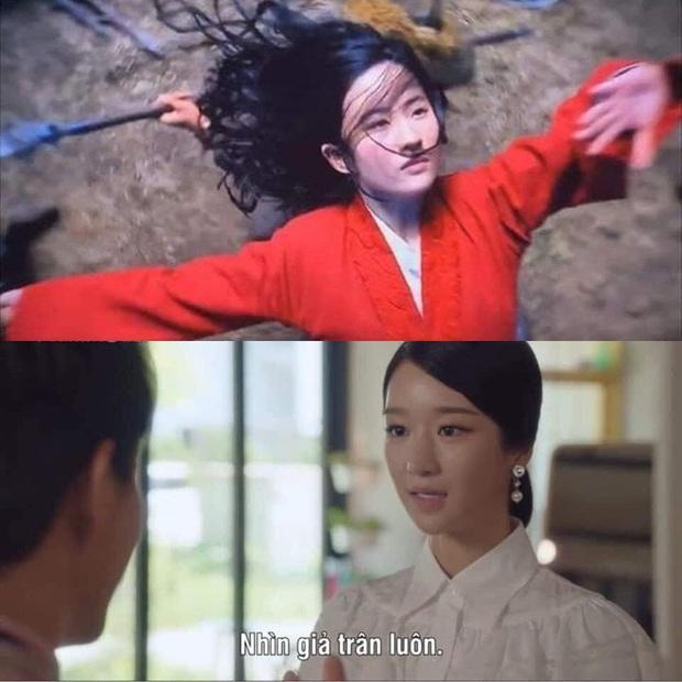Netizen hùa nhau chế ảnh diễn xuất của Lưu Diệc Phi ở Mulan: Bất biến toàn tập, tỷ chết tâm rồi mấy em ơi! - Ảnh 15.