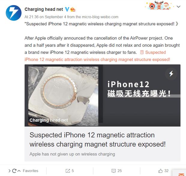 iPhone 12 sẽ được nâng cấp công suất sạc không dây? - Ảnh 2.