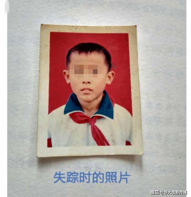 Vụ mất tích kỳ lạ của cậu bé 10 tuổi khiến ai cũng hoang mang, 18 năm sau mới phát hiện ra chân tướng là tội ác của người thân - Ảnh 1.