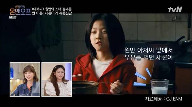 Ai ngờ sao nhí nép bên Won Bin một thời nãy đã lột xác: Ăn mặc táo bạo, công khai uống bia, tậu cả xe xịn nhà sang - Ảnh 3.