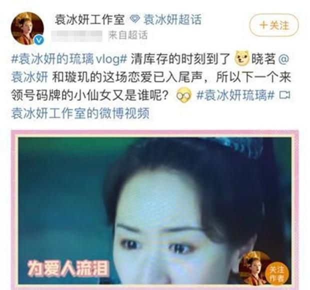 Fan Lưu Ly Mỹ Nhân Sát tung clip gốc chứng minh diễn xuất của nữ chính, ai ngờ bị chê thua xa bản lồng tiếng - Ảnh 3.