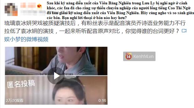 Fan Lưu Ly Mỹ Nhân Sát tung clip gốc chứng minh diễn xuất của nữ chính, ai ngờ bị chê thua xa bản lồng tiếng - Ảnh 6.