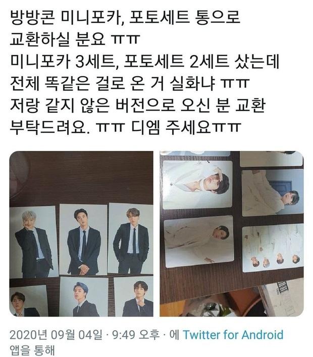 Liên tiếp vung tiền cho các dự án lớn nhưng Big Hit lại tắc trách với chính fan của BTS: Bán goods tệ cực kì! - Ảnh 2.