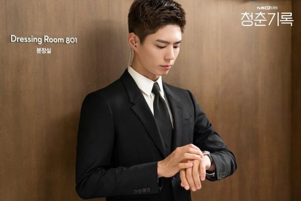 """Soi dàn cast Record of Youth: Đâu chỉ Park Bo Gum - Park So Dam thuộc hàng """"quốc bảo"""", nam phụ cũng xịn sò lắm à nghen! - Ảnh 10."""