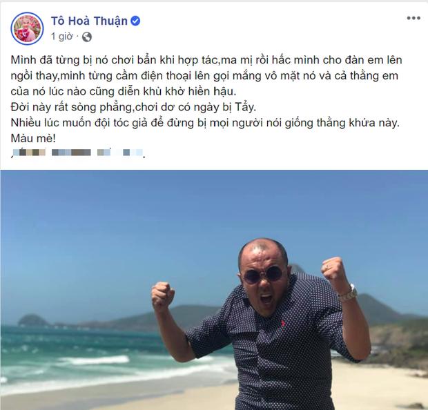 Diễn viên Quốc Thuận đăng đàn tố đối tác chơi xấu để thay thế đàn em: Chơi dơ có ngày bị tẩy - Ảnh 2.