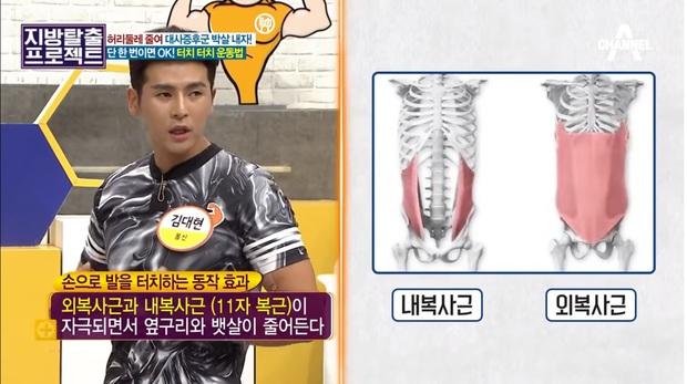 HLV Hàn Quốc hướng dẫn bài tập giúp giảm 5cm mỡ bụng chỉ sau 5 phút tập luyện - Ảnh 10.