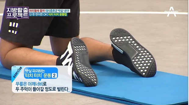 HLV Hàn Quốc hướng dẫn bài tập giúp giảm 5cm mỡ bụng chỉ sau 5 phút tập luyện - Ảnh 2.