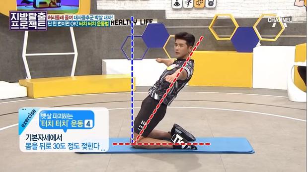 HLV Hàn Quốc hướng dẫn bài tập giúp giảm 5cm mỡ bụng chỉ sau 5 phút tập luyện - Ảnh 5.