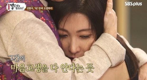 Á hậu tai tiếng nhất Hàn Quốc Sung Hyun Ah: Đi tù vì thuốc lắc, lộ 150 ảnh nude đến nghi án bán dâm tiền tỷ, chồng tự tử và cái kết cay đắng - Ảnh 8.