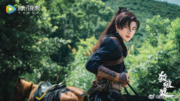 Sát Phá Lang tung ảnh nhân vật đẹp như mơ nhưng cặp cha con lại trông như anh em sinh đôi? - Ảnh 8.