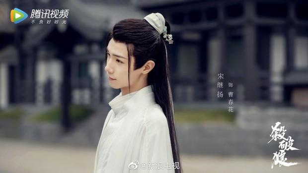 Sát Phá Lang tung ảnh nhân vật đẹp như mơ nhưng cặp cha con lại trông như anh em sinh đôi? - Ảnh 7.