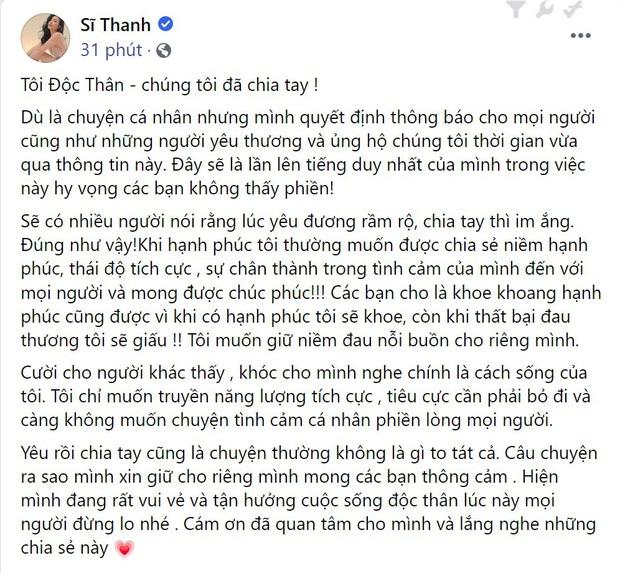 Tròn 1 năm trước ngày chia tay, Sĩ Thanh và Huỳnh Phương ra MV duy nhất kết hợp với nhau, tên bài hát như dự đoán kết cục - Ảnh 4.