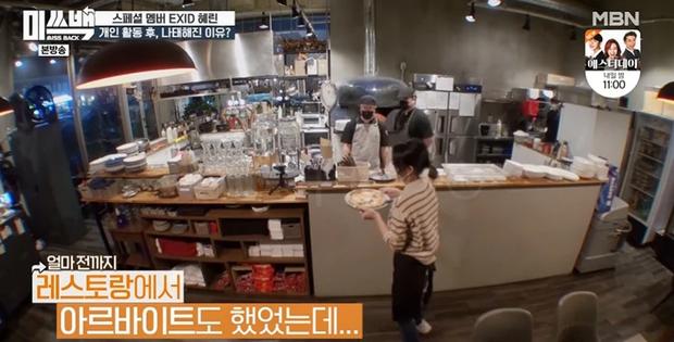 Hyerin (EXID) khiến fan xót xa khi tiết lộ phải làm việc bán thời gian tại nhà hàng sau khi rã nhóm - Ảnh 3.