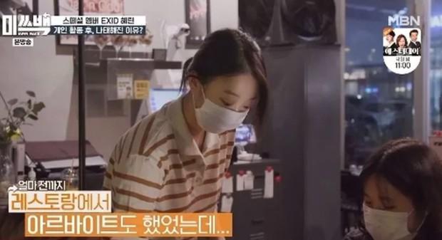 Hyerin (EXID) khiến fan xót xa khi tiết lộ phải làm việc bán thời gian tại nhà hàng sau khi rã nhóm - Ảnh 5.