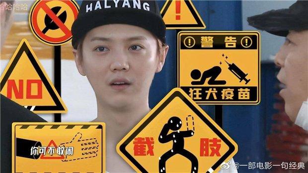 Tranh cãi mặt mộc của Luhan trên truyền hình: Người sửng sốt vì làn da hoàn hảo, kẻ thất vọng vì visual tuột dốc không phanh - Ảnh 6.