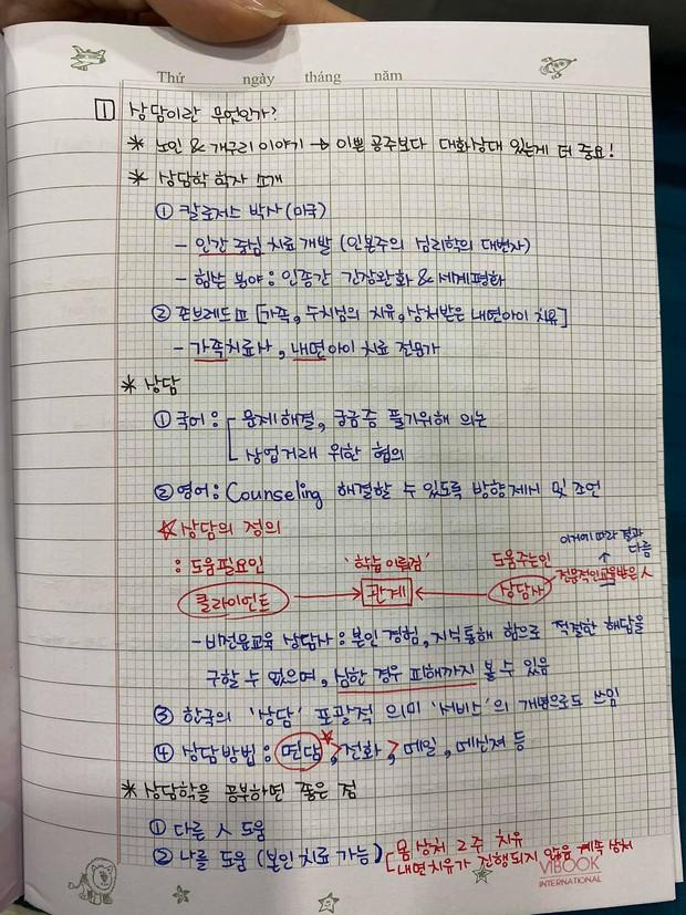 Hari Won khoe đang học môn mới, nhưng điều dân tình chú ý là chữ viết tay đều tăm tắp như đánh máy! - Ảnh 2.
