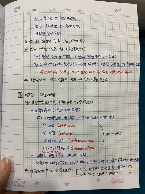 Hari Won khoe đang học môn mới, nhưng điều dân tình chú ý là chữ viết tay đều tăm tắp như đánh máy! - Ảnh 3.