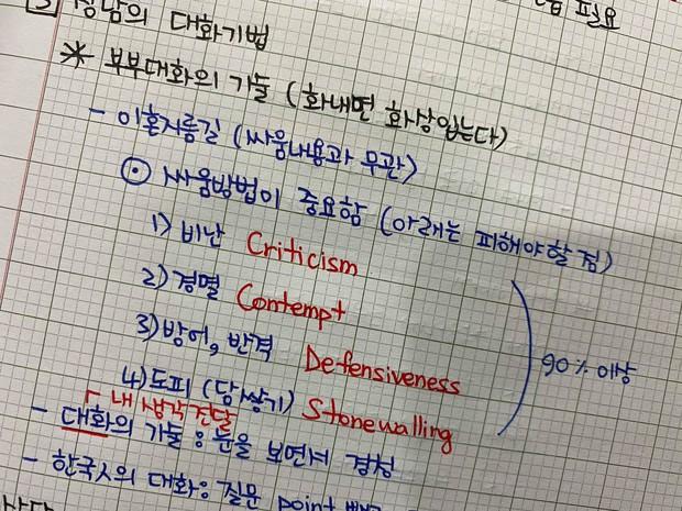 Hari Won khoe đang học môn mới, nhưng điều dân tình chú ý là chữ viết tay đều tăm tắp như đánh máy! - Ảnh 5.