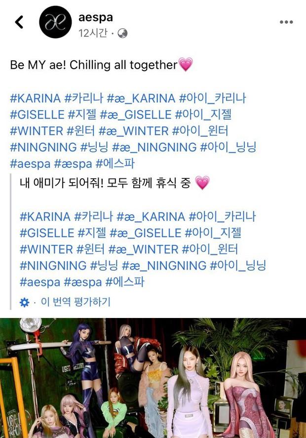 Hết bị nói giống BLACKPINK, aespa bị nghi oan tên đạo nhái tên fandom BTS khiến netizen hiểu lầm, hóa ra là vì lý do lãng xẹt của Knet! - Ảnh 2.