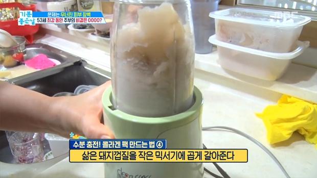 Người phụ nữ Hàn đã 53 tuổi mà da vẫn căng bóng không 1 nếp nhăn nhờ chăm đắp mặt nạ da lợn - Ảnh 7.