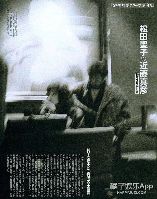 Masahiko Kondo: Kẻ bội bạc số 1 Jbiz ruồng rẫy cả nguyên mẫu Haibara (Conan) và Mai Diễm Phương, mang tội bất hiếu và sức hút khó hiểu - Ảnh 9.