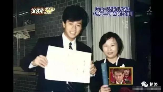 Masahiko Kondo: Kẻ bội bạc số 1 Jbiz ruồng rẫy cả nguyên mẫu Haibara (Conan) và Mai Diễm Phương, mang tội bất hiếu và sức hút khó hiểu - Ảnh 13.