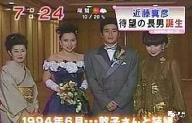 Masahiko Kondo: Kẻ bội bạc số 1 Jbiz ruồng rẫy cả nguyên mẫu Haibara (Conan) và Mai Diễm Phương, mang tội bất hiếu và sức hút khó hiểu - Ảnh 12.