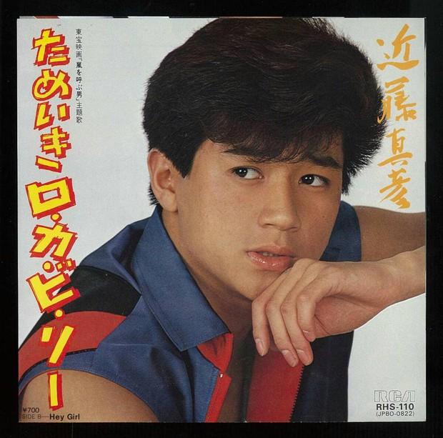 Masahiko Kondo: Kẻ bội bạc số 1 Jbiz ruồng rẫy cả nguyên mẫu Haibara (Conan) và Mai Diễm Phương, mang tội bất hiếu và sức hút khó hiểu - Ảnh 4.