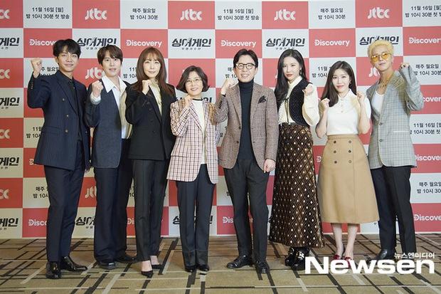Sự kiện hot nhất xứ Hàn hôm nay: Sunmi xinh đẹp bất ngờ nhờ tăng cân, Mino (WINNER) tóc vàng chói lọi lấn át cả tài tử Lee Seung Gi - Ảnh 14.