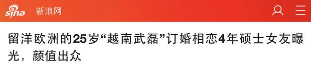 Ngày vui của Công Phượng và Viên Minh xuất hiện trên một loạt báo Trung, được ca tụng không ngớt lời - Ảnh 1.
