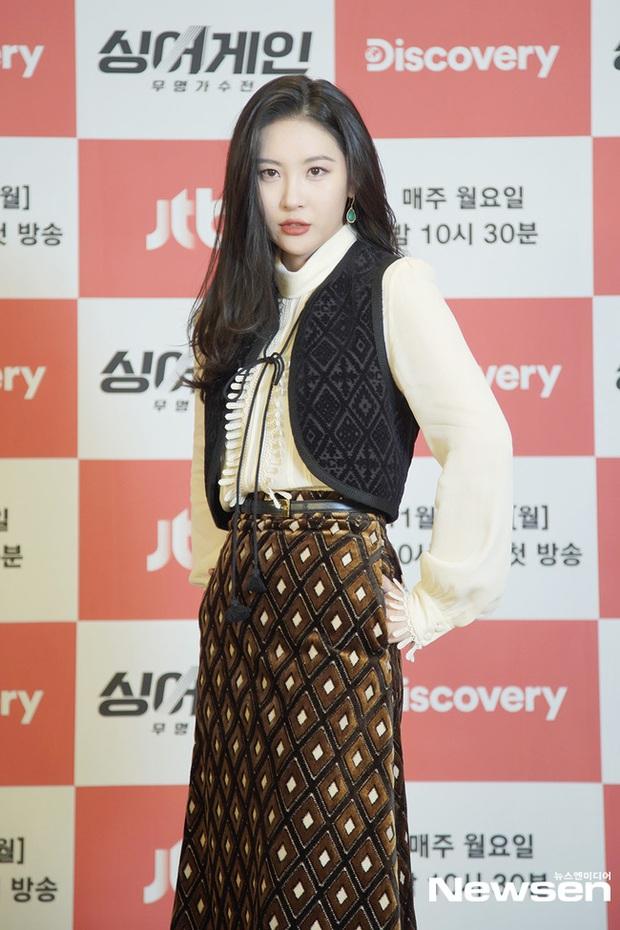 Sự kiện hot nhất xứ Hàn hôm nay: Sunmi xinh đẹp bất ngờ nhờ tăng cân, Mino (WINNER) tóc vàng chói lọi lấn át cả tài tử Lee Seung Gi - Ảnh 3.