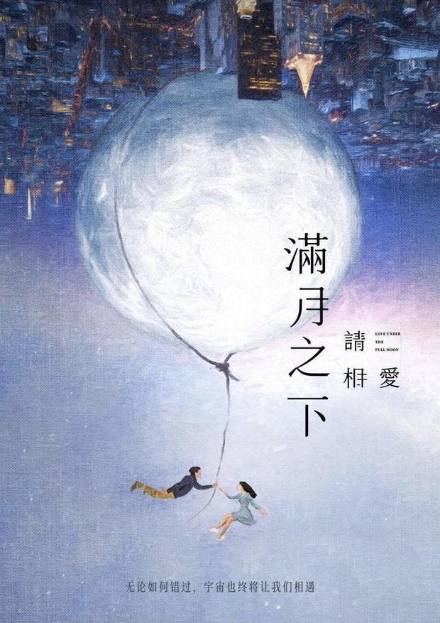 Hậu chia tay Trương Triết Hạn, Cúc Tịnh Y xuyên không cưa cẩm bồ cũ của Triệu Lộ Tư ở phim mới? - Ảnh 7.