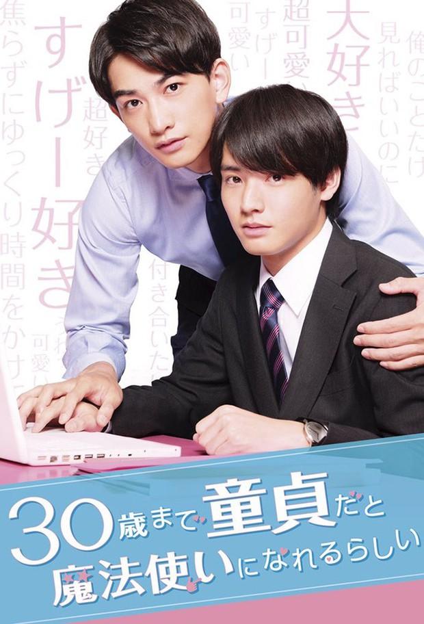 Fan Trung sốt bạo vì phim đam mỹ Nhật 30 Tuổi Mà Vẫn Còn Zin: Điểm số vượt cả TharnType 2, xem mà cười bật ngửa á! - Ảnh 1.