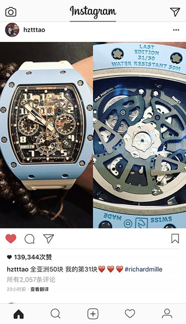 Dứt áo ra đi khỏi EXO, Hoàng Tử Thao giờ đây giàu tới mức nào: Sở hữu phi cơ riêng, đồng hồ, hàng hiệu đếm mỏi tay - Ảnh 8.