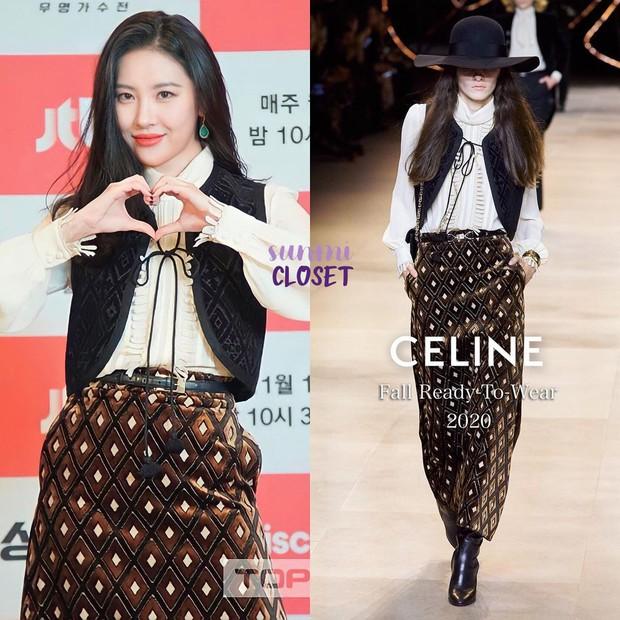 """Đụng áo Celine: Lisa khoe style """"chất lừ"""" khỏi chê, trái ngược Sunmi lên đồ dịu dàng, cổ điển - Ảnh 5."""