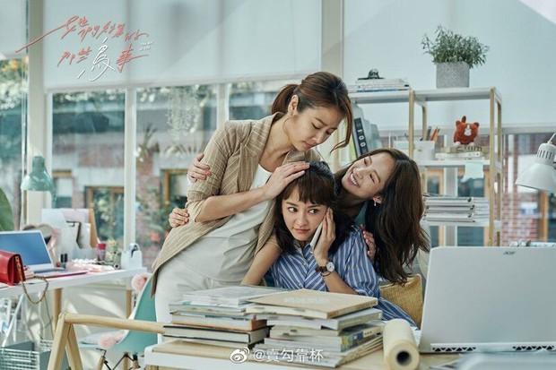 Trailer - poster phim mới của Lâm Tâm Như dính án đạo nhái 30 Chưa Phải Là Hết - Ảnh 9.