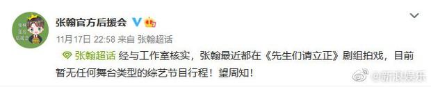 Trịnh Sảng - Trương Hàn có màn tái hợp thế kỷ, Cnet rần rần mong chờ cặp đôi hot hit lên tiếng thừa nhận - Ảnh 5.
