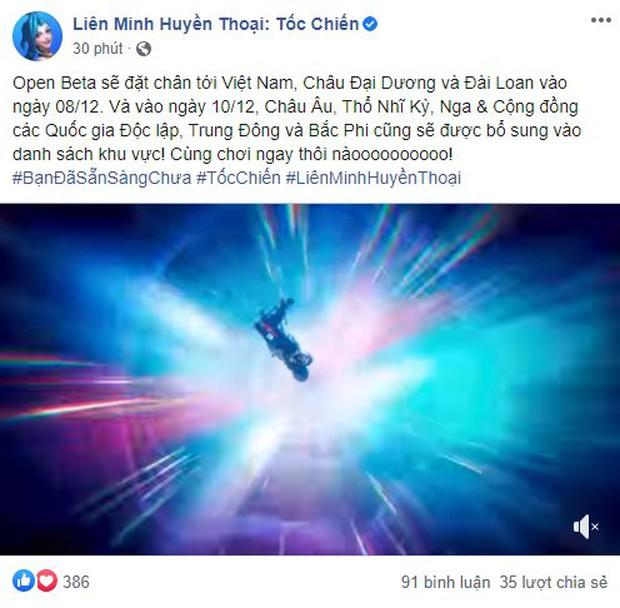 Tốc Chiến ấn định ngày chính thức phát hành tại Việt Nam, nhưng game thủ vẫn hoang mang tột độ! - Ảnh 1.