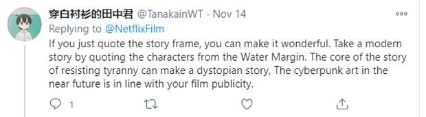 Fan Thủy Hử sôi máu trước tin được Hollywood làm phim, lỡ thành Mulan thứ 2 thì tiêu đời tác phẩm kinh điển? - Ảnh 4.