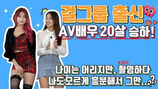 Chuyển từ idol Kpop thành diễn viên phim 18+, mỹ nhân 20 tuổi độ thu nhập từ bèo bọt lên đến... cả chục tỷ - Ảnh 4.