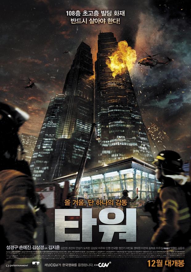 """Ra rạp ngày nhà giáo 20/11 mà toàn phim kinh dị: Hoàng Thùy Linh hay mỹ nữ sát nhân đều """"căng cực"""", tha hồ quẹo lựa! - Ảnh 7."""