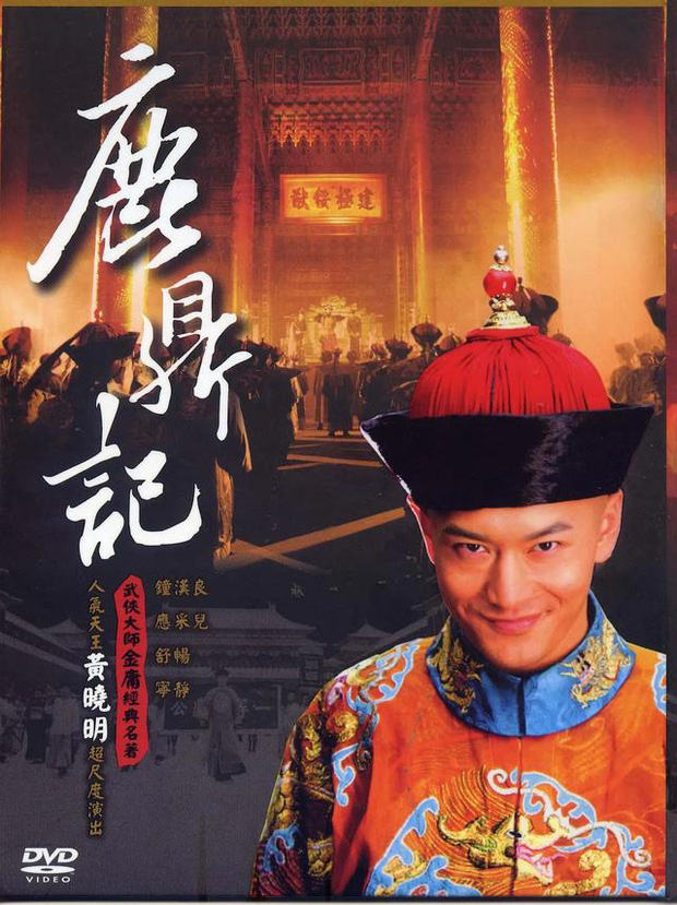 6 chàng Vi Tiểu Bảo của Cbiz: Huỳnh Hiểu Minh đen tình đỏ nghiệp, Châu Tinh Trì nợ đầm đìa, bạn thân Dương Tử bị chê nhất - Ảnh 26.