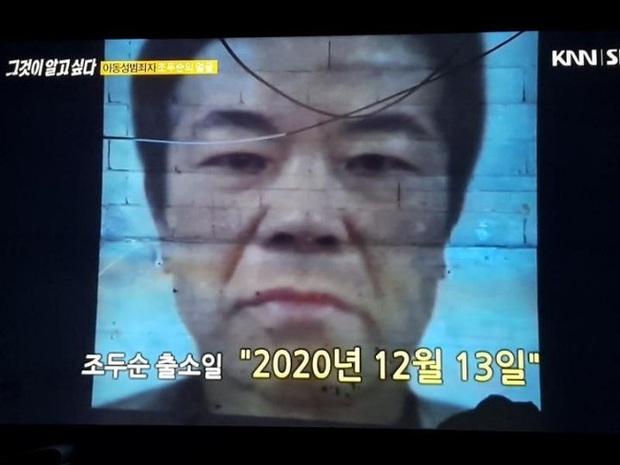 Tên tội phạm ấu dâm vụ bé Nayoung dự định mở quán cà phê cùng vợ sau khi mãn hạn tù, giữ nguyên lời bao biện tội ác 12 năm trước - Ảnh 1.