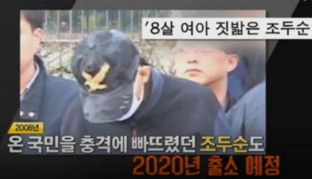 Tên tội phạm ấu dâm vụ bé Nayoung dự định mở quán cà phê cùng vợ sau khi mãn hạn tù, giữ nguyên lời bao biện tội ác 12 năm trước - Ảnh 3.