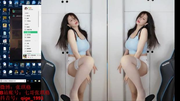 Nữ người mẫu, streamer siêu vòng một thường xuyên khoe hình ảnh gợi cảm lên sóng và cái kết... hối không kịp - Ảnh 5.