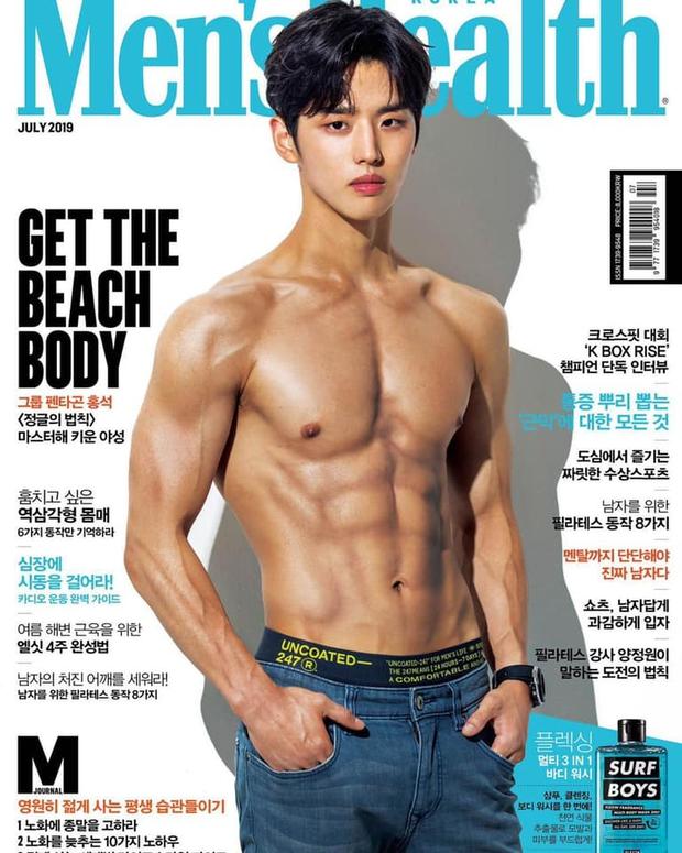 """Mỹ nam Kpop khoe múi bụng cuồn cuộn """"thấy sợ"""" trên tạp chí, tưởng PTS cho đến khi kéo đến ảnh hậu trường nóng bỏng - Ảnh 5."""